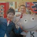 Photos: 芸人