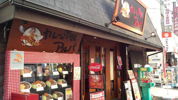 秋葉本店のカレーの市民アルバさんに行ってきました。