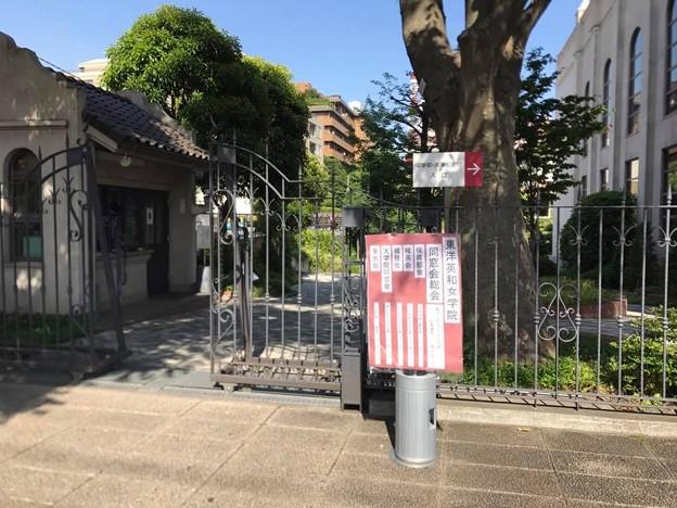 写真: 20170602 東光会6