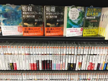 20181021  書店営業3