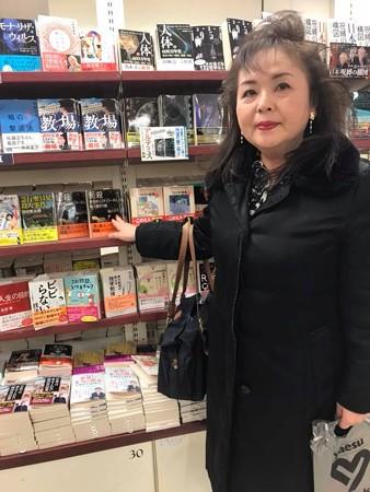20180219  書店めぐり3