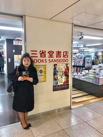 20180219 書店めぐり5