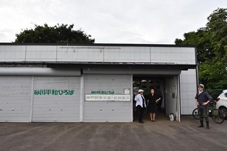 20180708 砂川事件8