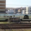 TRAIN SUITE 四季島 (3)