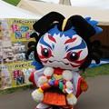 写真: 第8回 真駒内花火大会 開始前