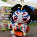Photos: 第8回 真駒内花火大会 開始前