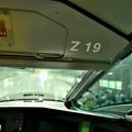 写真: こまちの運転席