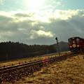 Photos: 新イベント列車「笑み」