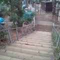 Photos: すり鉢山の階段。