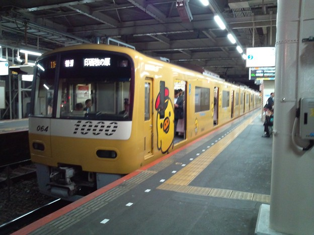 京急の黄色い電車。