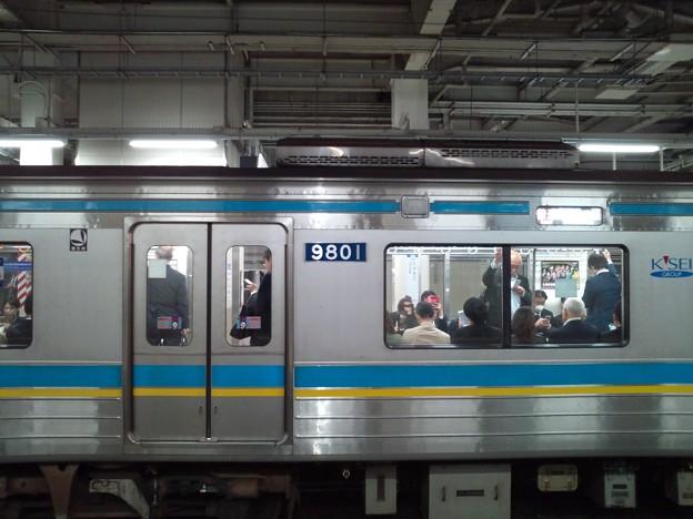 北総鉄道だっけ?の9801番の電車。前から見掛けてたけどやっと撮れた。