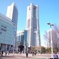 Photos: 桜木町、ランドマークタワー。