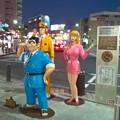 Photos: 亀有駅前、こち亀像。夜なんで写り悪い。