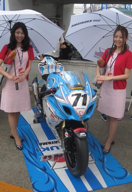 写真: 20 2013 71 加賀山 就臣 Team KAGAYAMA GSX-R1000 IMG_2082
