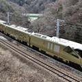 Photos: E001形TRAIN SUITE四季島