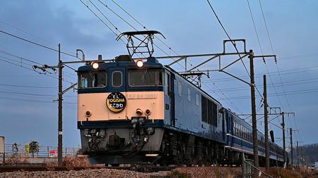 EF64 1001牽引SL YOGISHA よこかわ号