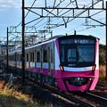Photos: 新京成80000形