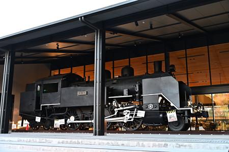 C11 312(KADODE OOIGAWA)