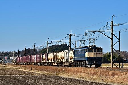 EF65 2097[新]鹿島貨物1093レ