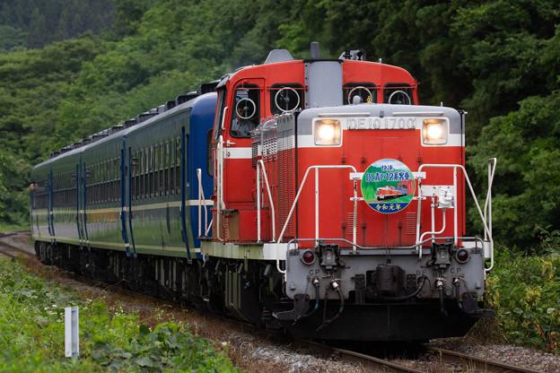 Photos: 磐越西線 DL青い12系客車 その弐