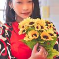 Solicitud de flores