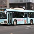 静岡200か591
