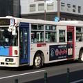 静岡200か165