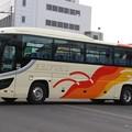 福井200か1013