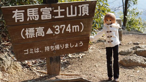 Photos: 兵庫県立有馬富士公園