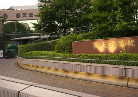 JIN-仁の病院