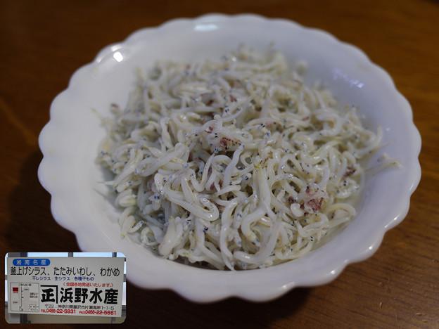 写真: 江ノ島土産