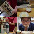 写真: 日本酒も・・・