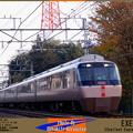 四季の鉄道・冬