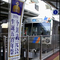 Photos: 静岡・鉄道紀行【静岡鉄道編】