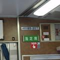 Photos: 185系はまかいじ号グリーン車