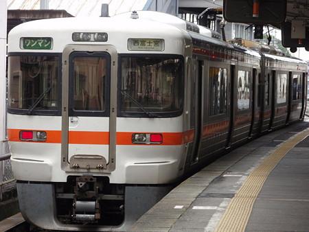 313系身延線(富士駅)
