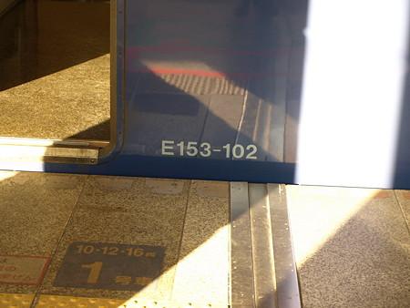 E153-102