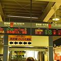 案内板(拝島駅)