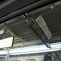 Photos: 湘南新宿ライングリーン車1階の車窓