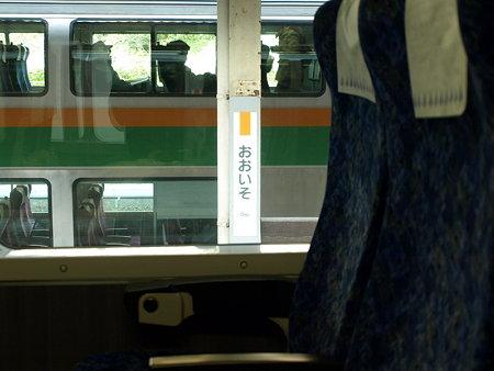 E231系グリーン車からの車窓(大磯駅)