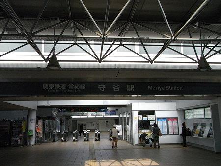 関東鉄道常総線守谷駅改札口