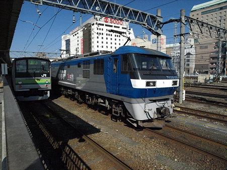 EF210-110と横浜線205系