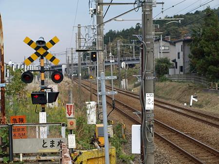 横浜線205系長津田踏切