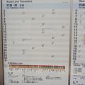 写真: 呉線時刻表(三原駅)