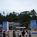 Photos: 宮島桟橋の広場