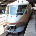 写真: 丹後エクスプロ-ラー(新大阪駅)