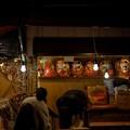 石田だるま店