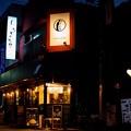 Photos: おじぎ茶屋