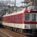 近鉄2610系X16+1253系VC56+2800系AX10