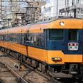写真: 近鉄12200系NS37+22600系AT**